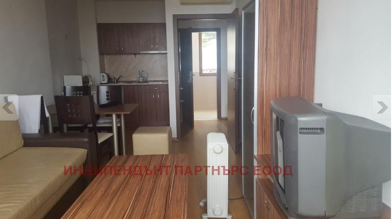 Two Room Apartment in Bulgaria – Smolyan, Pamporovo