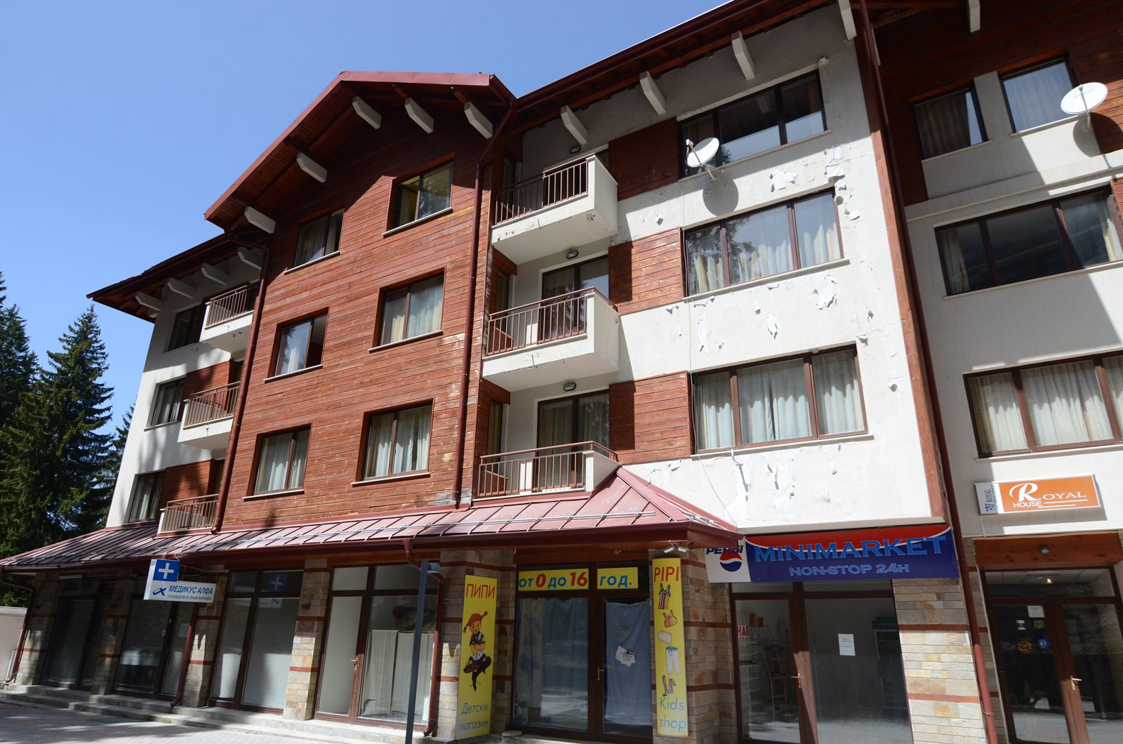 Large one bedroom apartment in Bulgaria-Pamporovo